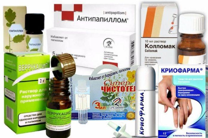 Эффективное средство от папиллом, для лечения папиллом