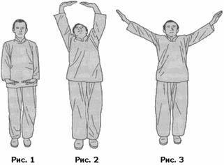 упражнения создать поток энергии внутри тела.